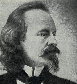 Бальмонт Константин